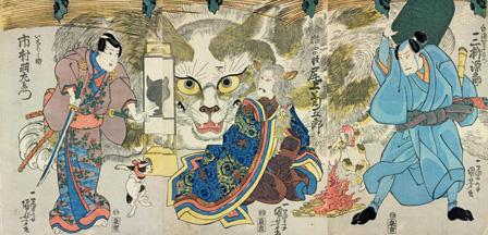Utagawa Kuniyoshi at Japan Society 2