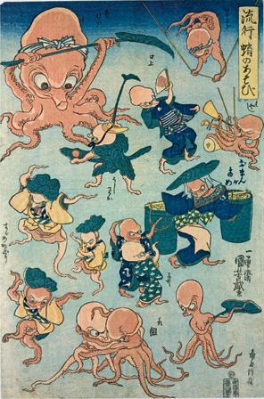 Utagawa Kuniyoshi at Japan Society 3
