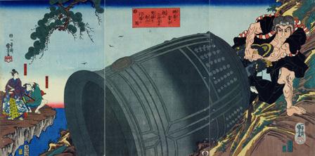 Utagawa Kuniyoshi at Japan Society 1